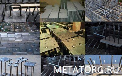 Закладные металлические детали